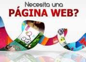 Diseño de pagina web adquierala ya !!!!!