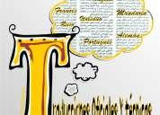 Llama* traduce tus documentos oficiales y tÉcnicos / 8 lenguas*
