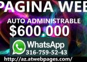 pagina web auto administrable
