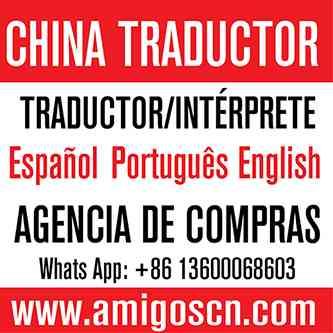 Interprete traductor chino Espanol en guangzhou shenzhen hongkong