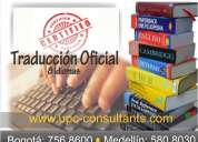 Profesionales traduciendo…oficiales y tecnicos / 8 idiomas tel: 5808030*