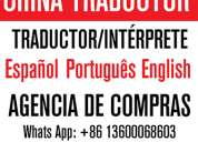 Interprete chino espanol en guangzhou canton china/ traductor de espanol en guangzhou canton china