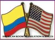 Traducción ingles documentos técnicos, manuales pbx 7428211