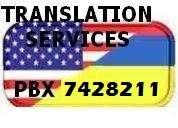 Traducción técnica profesional inglés español,   bogotá pbx 34413