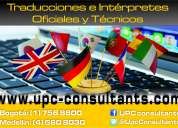 Traductores profesionales y oficiales / 8 idiomas* (calidad y cumplimiento)
