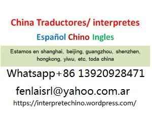 Traductor guia interprete chino en beijing