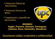 Upc traduce desde hace 12 años, con reconocimiento y calidad!! llama al 7568600 en bogotá