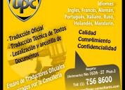 Traductores profesionales - registrados en lista de cancillerÍa, tel: 7568600
