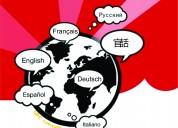 LlegÓ el fin de aÑo, traducciones oficiales