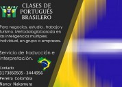 Clases de portugués brasilero profesora nativa