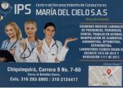 Examenes  medico  laborales