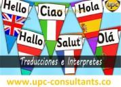TraducciÓn oficial: ingles - francÉs - italiano-alemÁn -portuguÉs – ruso -  - man