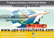 Traducciones econÓmicas con calidad y buen servicio en el (1) 7568600!!