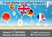 Traducciones / interpretes y apostillas!! 7568600*
