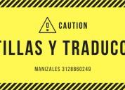 Manizales traducciones oficiales y tramite de apos