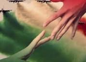 Cursos de italiano en manizales para principiantes