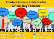 Traductores / interpretes oficiales a nivel nacional en el cel: 3113050553**