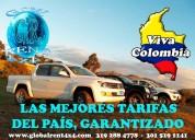 Convocatoria camionetas doble cabina modelo 2013