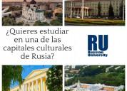 Viaja a rusia con las mejores universidades