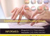 Traductores oficiales en bogota ...7658600