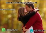 Solución inmediata a tus problemas de amor