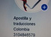 Apostilla y traducciones barranquilla 3015514744