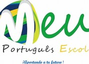 Clases de portuguÉs virtuales.