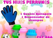 Guante quitapelo+dispensador de shampo para perros