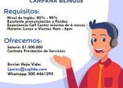 Agente bilingue weekends off