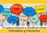 Upc traductores oficiales 8 idiomas 3113050553