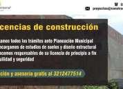 Licencias de construccion en mosquera