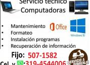 Reparacion computador envigado tel:5071582