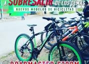 Bicicleta optimus tucana 2021