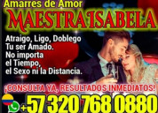 Ligas de amor 3207680880