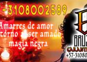 Brujo en bogota amarres de amor 3108002589 pedro